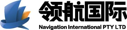 Navigation International